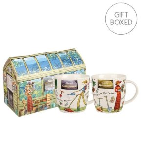 At Your Leisure Gardeners Gift Set - 2 Mugs